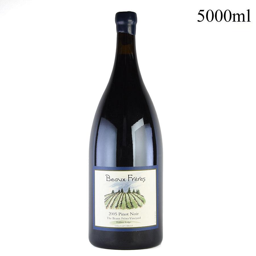[2005] ボー・フレール ピノ・ノワール ボー・フレール・ヴィンヤード リボン・リッジ 5000ml ※ロウキャップ割れアメリカ / オレゴン / 赤ワイン[outlet][のこり1本]