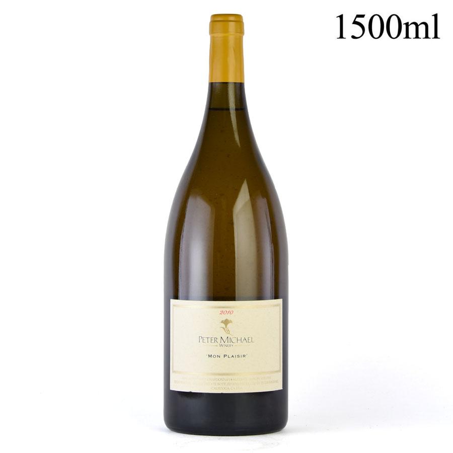[2010] ピーター・マイケル シャルドネ モン・プレジール マグナム 1500mlアメリカ / カリフォルニア / 白ワイン[のこり1本]