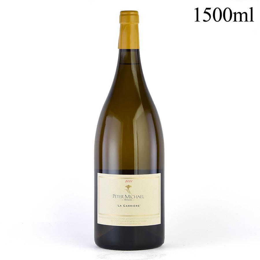 2011 ピーター・マイケル シャルドネ ラ・キャリエール マグナム 1500mlアメリカ / カリフォルニア / 白ワイン[のこり1本]