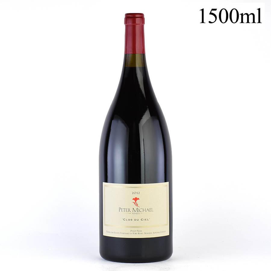 [2012] ピーター・マイケル ピノ・ノワール クロ・デュ・シエル マグナム 1500mlアメリカ / カリフォルニア / 赤ワイン[のこり1本]