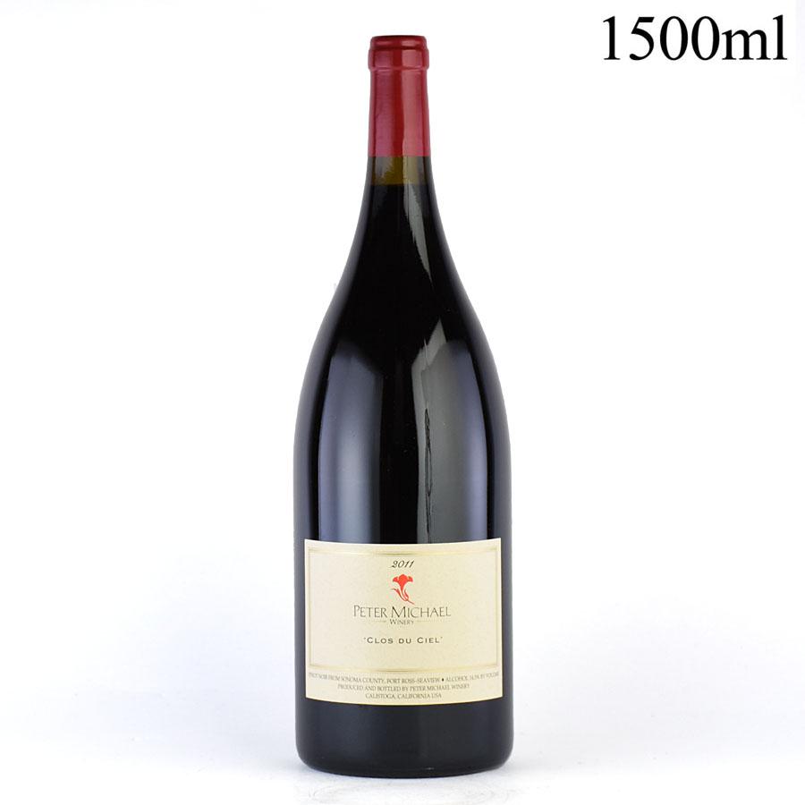 [2011] ピーター・マイケル ピノ・ノワール クロ・デュ・シエル マグナム 1500mlアメリカ / カリフォルニア / 赤ワイン[のこり1本]