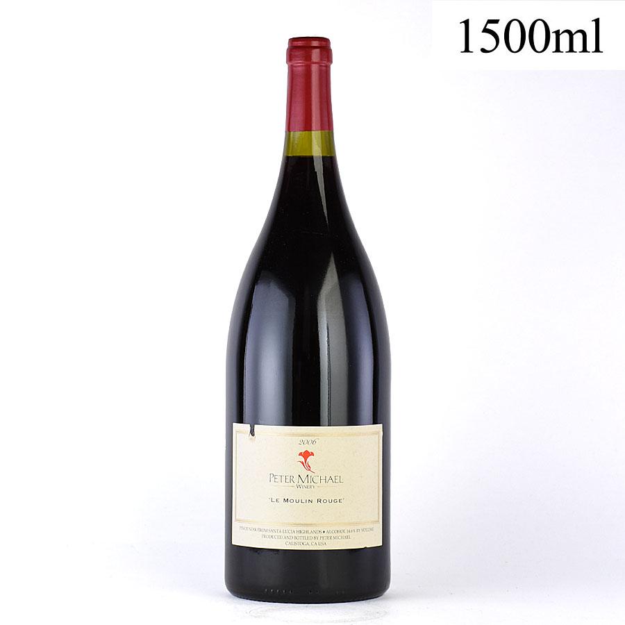 [2006] ピーター・マイケル ピノ・ノワール ル・ムーラン・ルージュ マグナム 1500ml ※ラベル破れアメリカ / カリフォルニア / 赤ワイン[のこり1本]