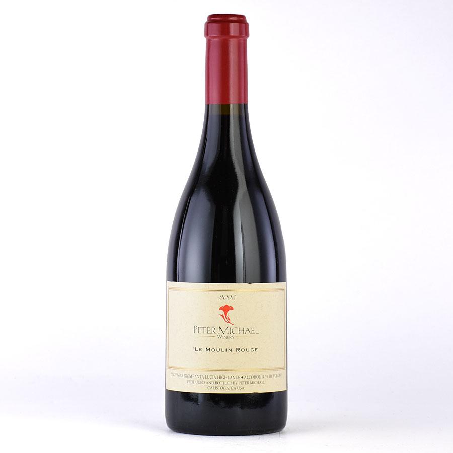 [2005] ピーター・マイケル ピノ・ノワール ル・ムーラン・ルージュアメリカ / カリフォルニア / 赤ワイン[のこり1本]