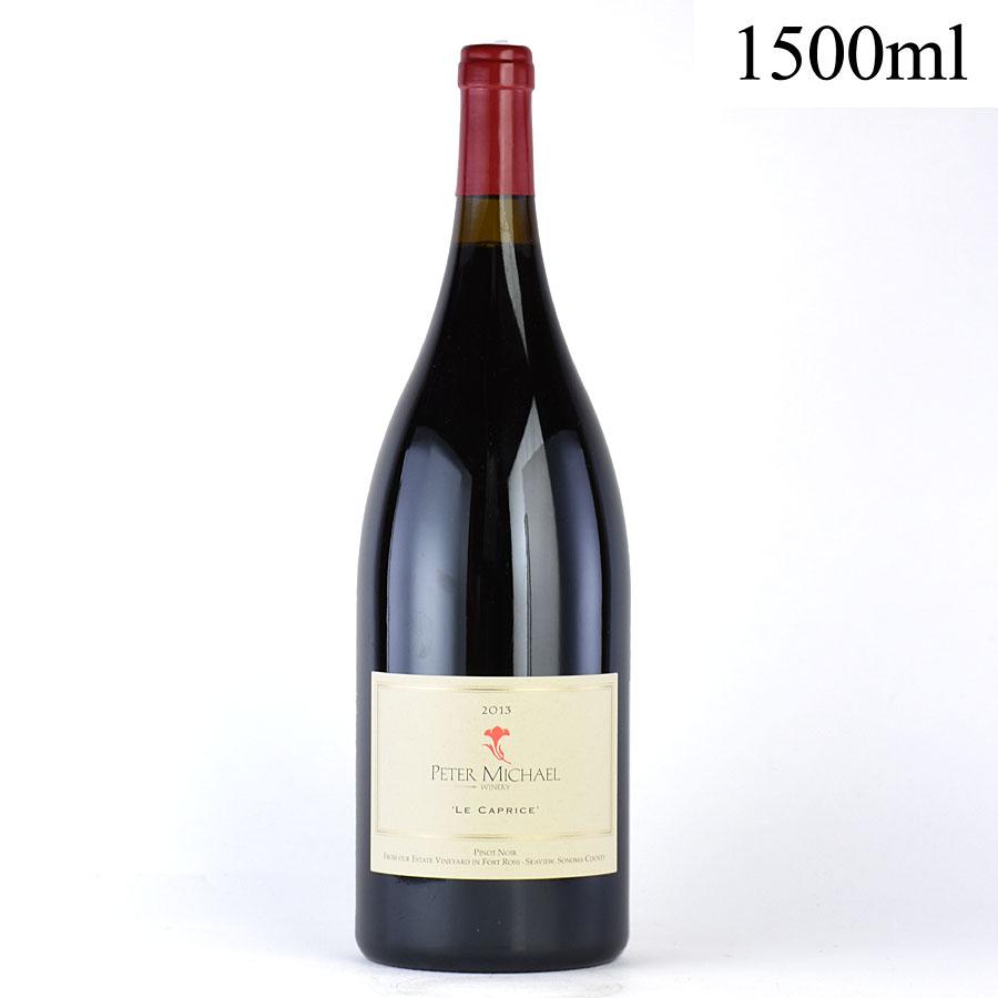 [2013] ピーター・マイケル ピノ・ノワール レ・カプリス マグナム 1500mlアメリカ / カリフォルニア / 赤ワイン[のこり1本]