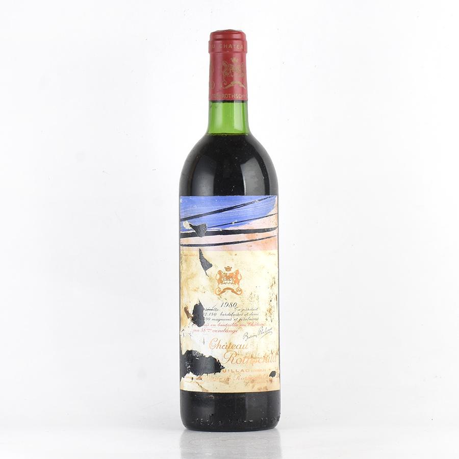[1980] シャトー・ムートン・ロートシルト※ラベル不良フランス / ボルドー / 赤ワイン[outlet]