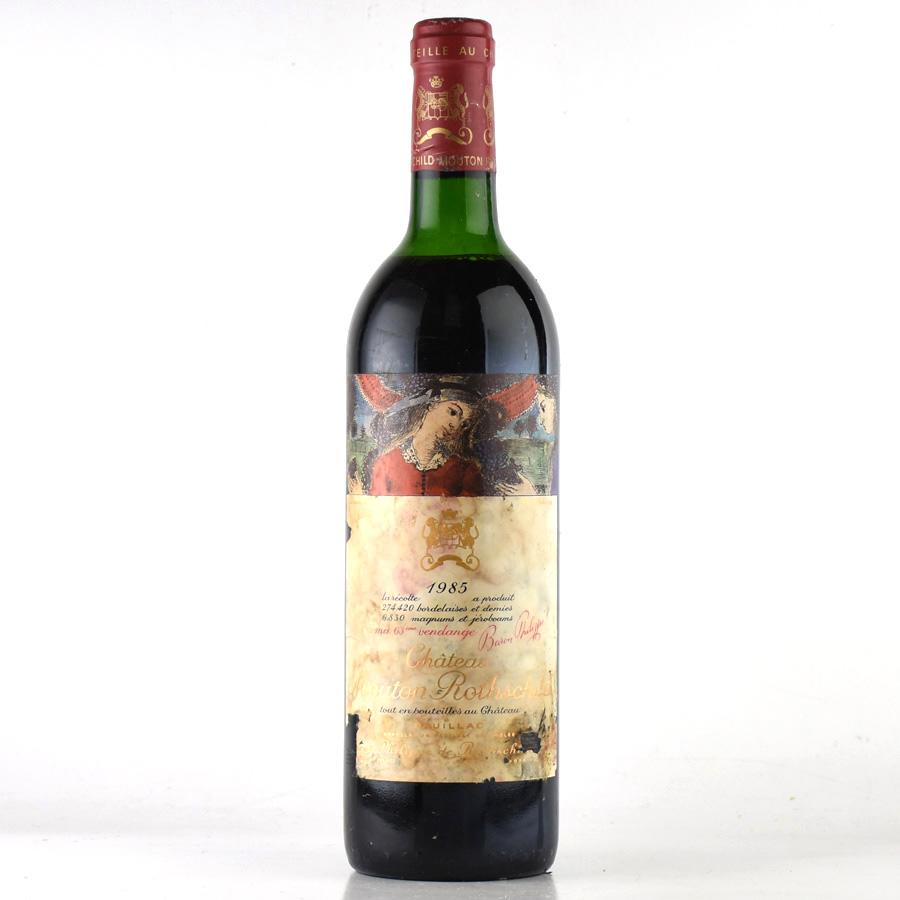 [1985] シャトー・ムートン・ロートシルト※ラベル不良フランス / ボルドー / 赤ワイン[outlet]