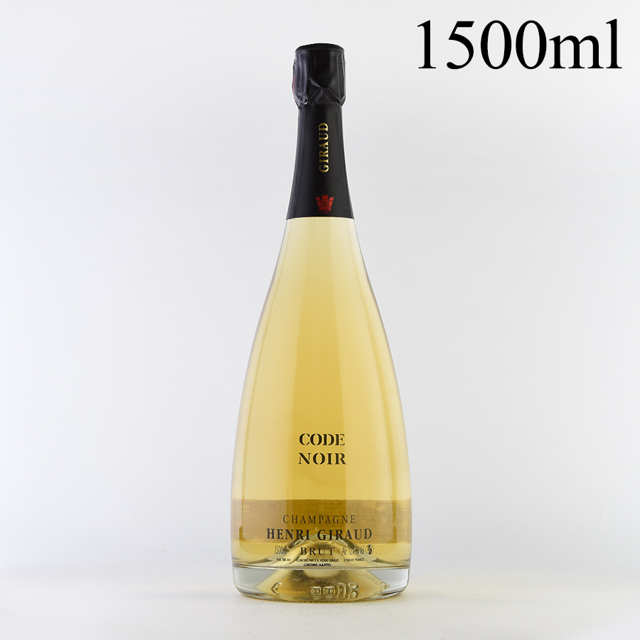 NV アンリ・ジローコード・ノワール マグナム 1500mlフランス / シャンパーニュ / 発泡系・シャンパン
