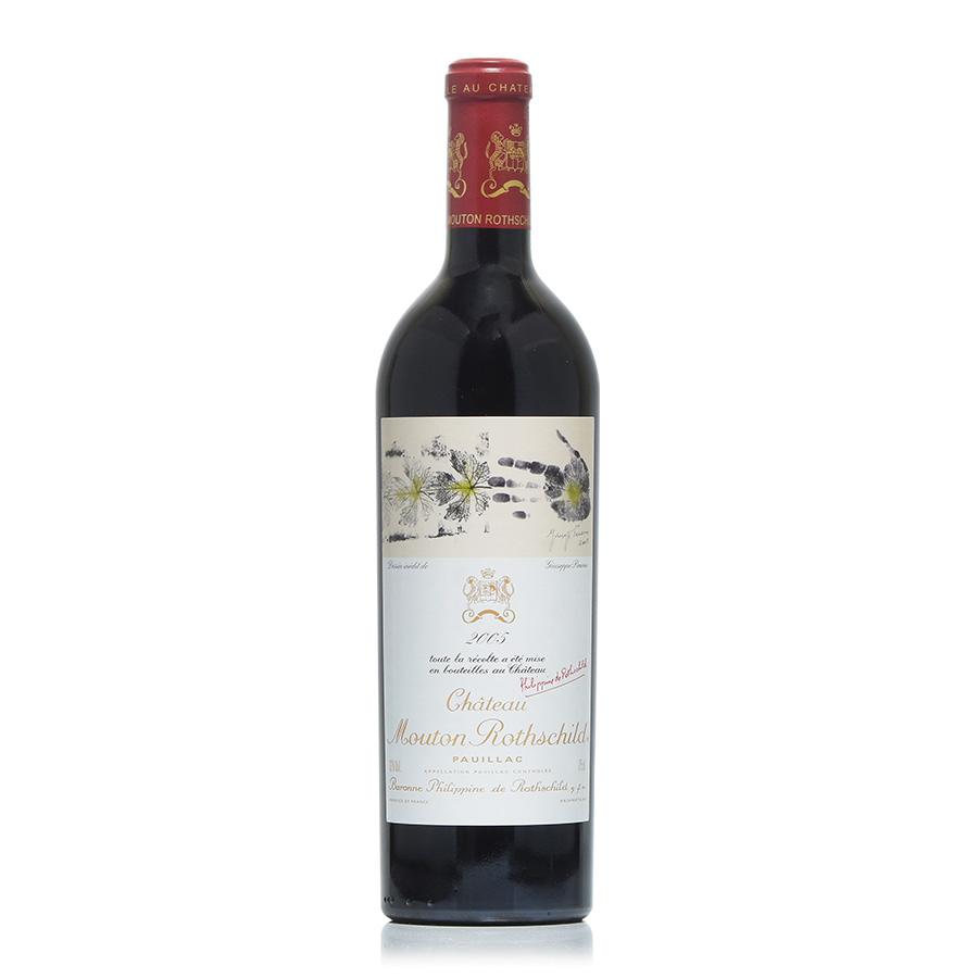 [2005] シャトー・ムートン・ロートシルトフランス / ボルドー / 赤ワイン