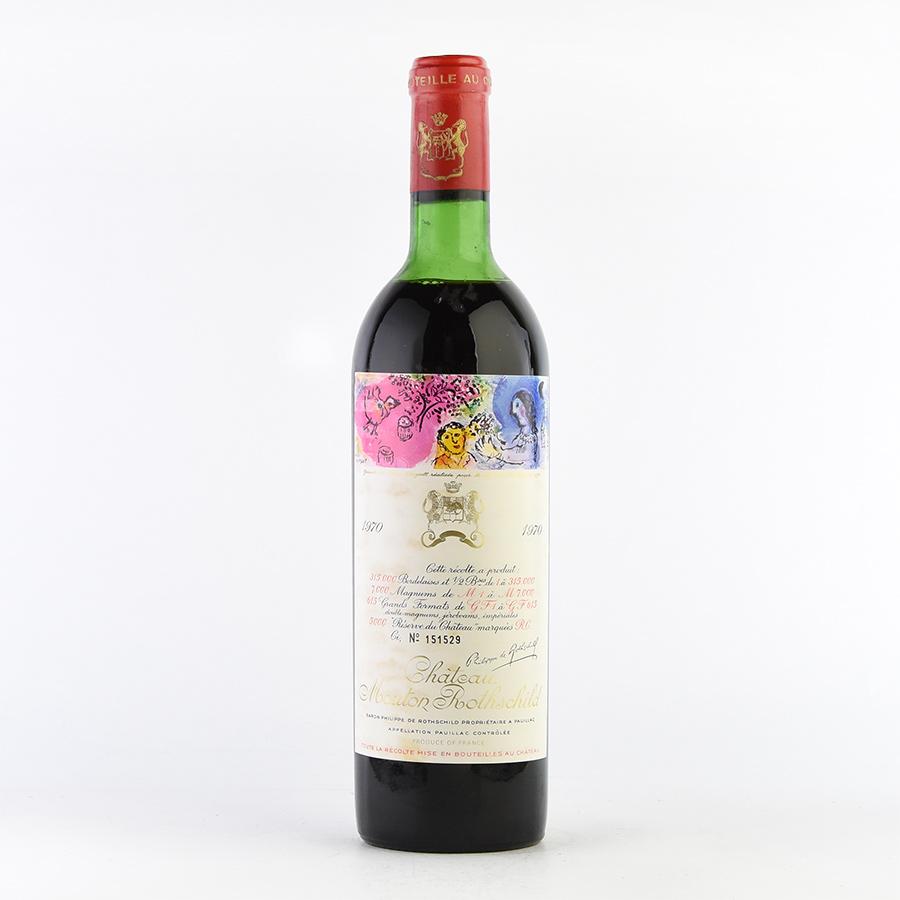 【新入荷★特別価格】[1970] シャトー・ムートン・ロートシルトフランス / ボルドー / 赤ワイン