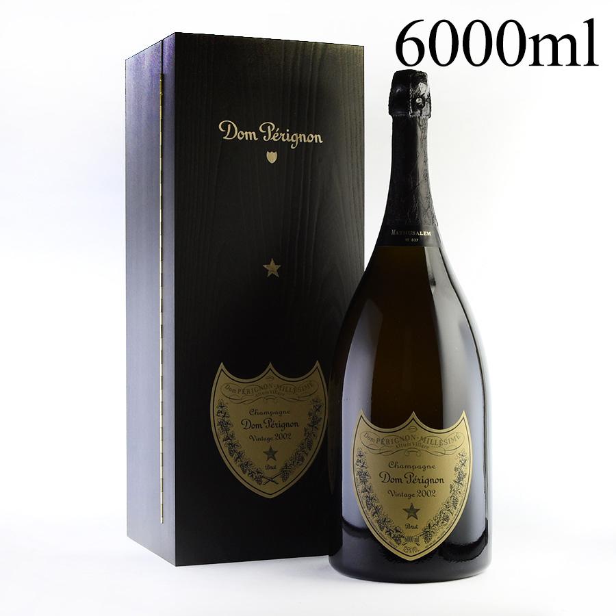 ドンペリ ドンペリニヨン ヴィンテージ 2002 マチュザレム 6000ml 木箱入り ドン・ペリニヨン シャンパン シャンパーニュ