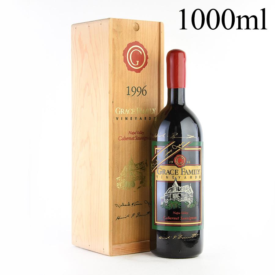 [1996] グレース・ファミリーカベルネ・ソーヴィニヨン 1000ml 【木箱付き】※ハイディ・バレット サイン入りアメリカ / カリフォルニア / 赤ワイン[のこり1本]