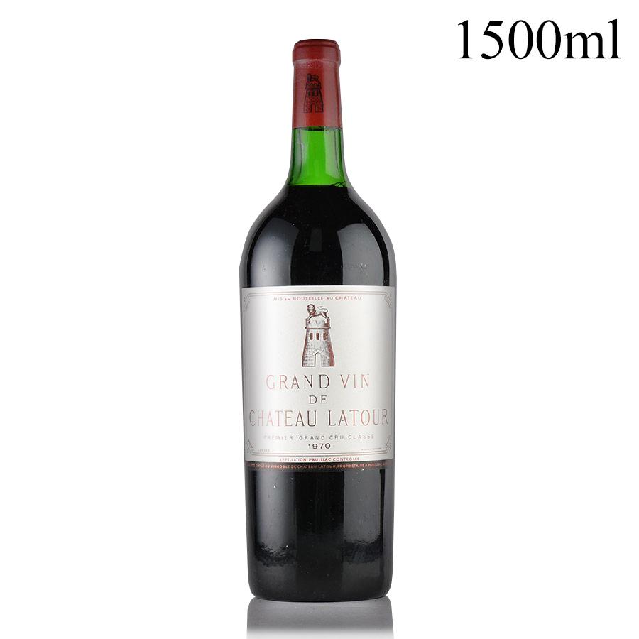 [1970] シャトー・ラトゥール マグナム 1500ml ※液漏れフランス / ボルドー / 赤ワイン[outlet]