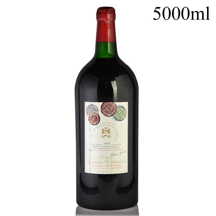 [1978] シャトー・ムートン・ロートシルト 5000ml 【ラベルB】※液漏れフランス / ボルドー / 赤ワイン[outlet][のこり1本]