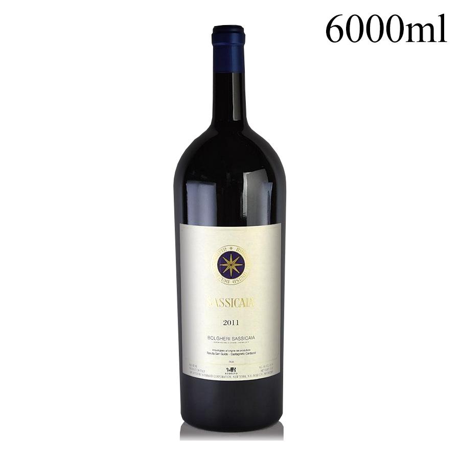 [2011] サッシカイア 6000mlイタリア / トスカーナ / 赤ワイン[のこり1本]