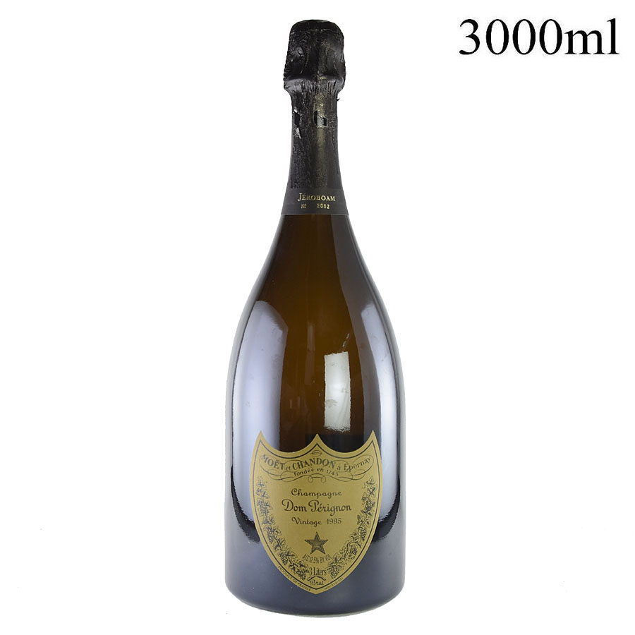 [1995] ドン・ペリニョン ヴィンテージ ジェロボアム 3000ml 箱なしフランス / シャンパーニュ / 発泡・シャンパン