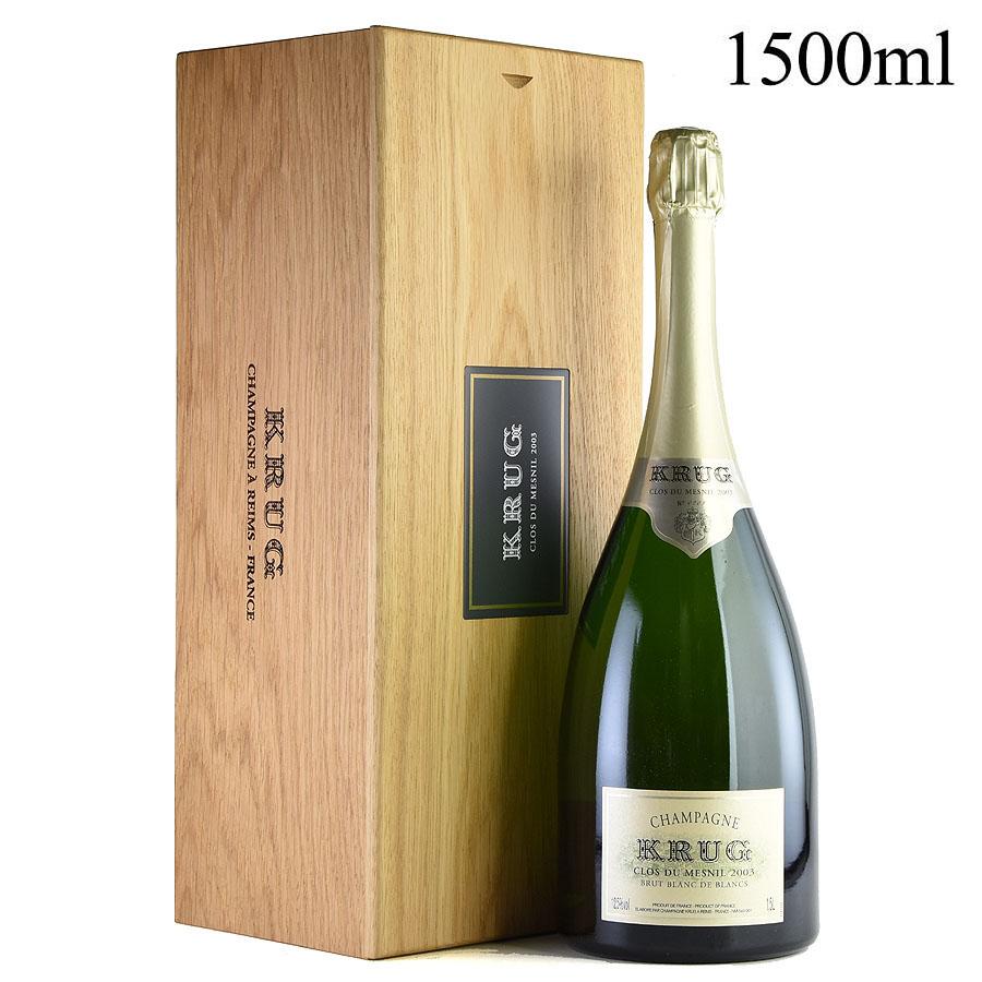 [2003] クリュッグ クロ・デュ・メニル マグナム 1500ml 【木箱入り】フランス / シャンパーニュ / 発泡・シャンパン