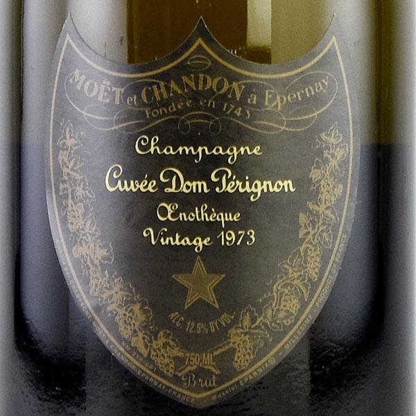 [1973] ドン・ペリニヨン エノテーク 【箱なし】 ※旧ラベルフランス / シャンパーニュ / 発泡系・シャンパン