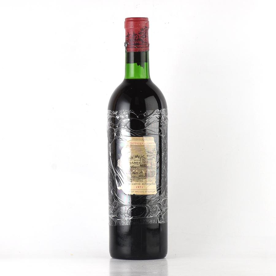 [1971] シャトー・ラフィット・ロートシルト ※ラベル破損フランス / ボルドー / 赤ワイン[outlet]