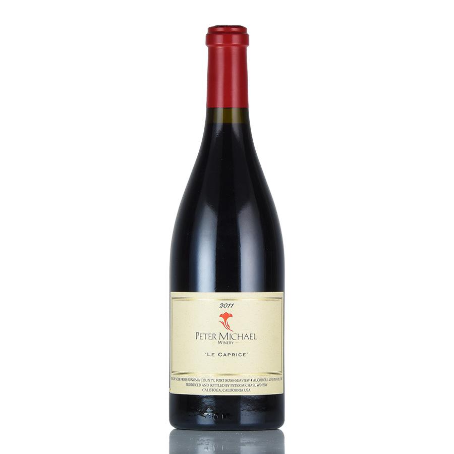 [2011] ピーター・マイケルピノ・ノワール ル・カプリスアメリカ / カリフォルニア / 赤ワイン