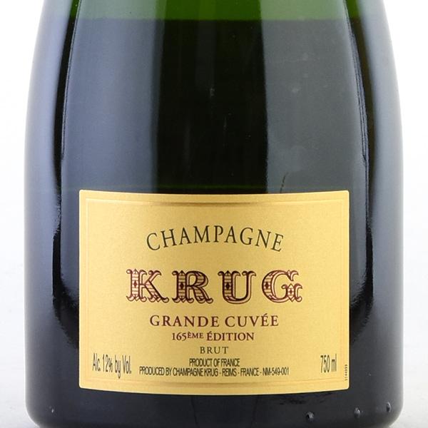 【楽天最安に挑戦中】NV クリュッググランド・キュヴェ 【エディション165】フランス / シャンパーニュ / 発泡系・シャンパン
