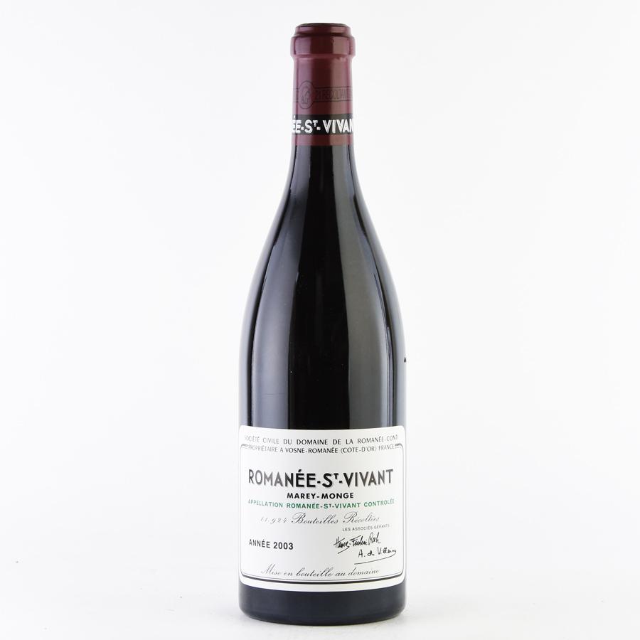 [2003] ドメーヌ・ド・ラ・ロマネ・コンティ DRCロマネ・サン・ヴィヴァンフランス / ブルゴーニュ / 赤ワイン
