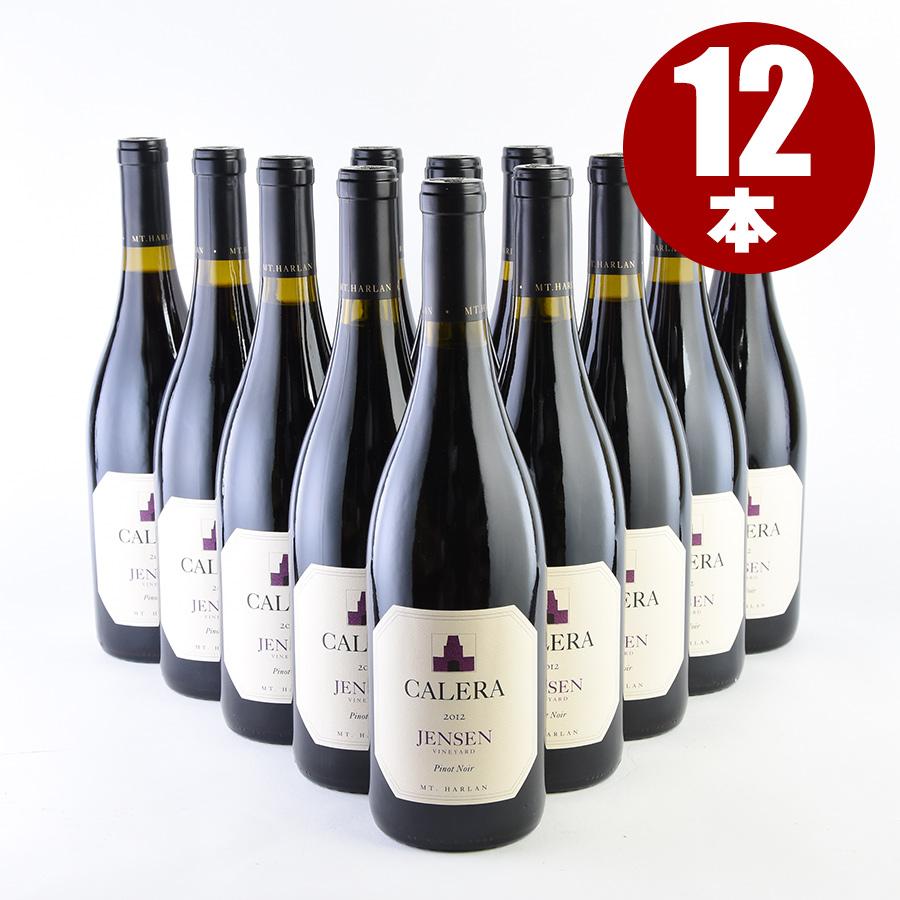 [2012] カレラピノ・ノワール ジェンセン【ジャンセン】1ケース(12本)アメリカ / カリフォルニア / 赤ワイン