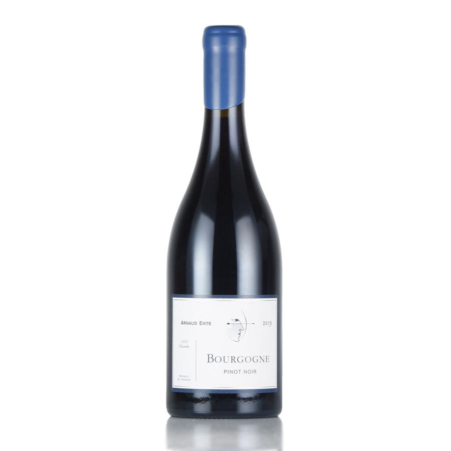 [2015] アルノー・アントブルゴーニュ ピノ・ノワールフランス / ブルゴーニュ / 赤ワイン[のこり1本]