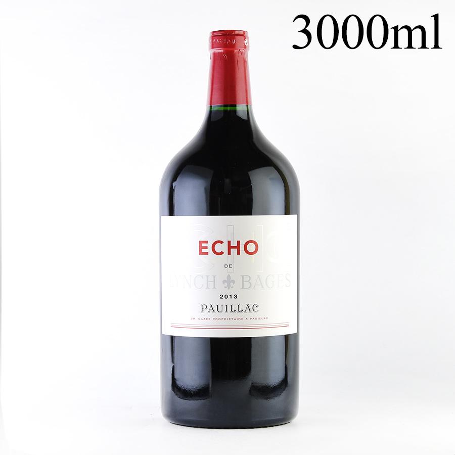[2013] エコー・ド・ランシュ・バージュ ダブルマグナム 3000mlフランス / ボルドー / 赤ワイン