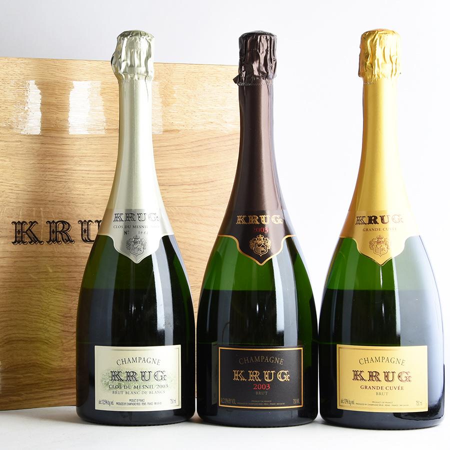 [2003] クリュッグポイント・ユニバース アソートメント 【クロ・デュ・メニルx1、ヴィンテージx1、グランド・キュヴェx1】フランス / シャンパーニュ / 発泡系・シャンパン