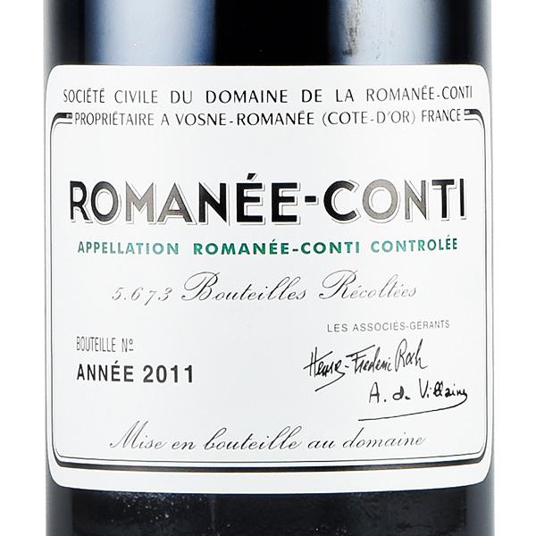 [2011] ドメーヌ・ド・ラ・ロマネ・コンティ DRCロマネコンティフランス / ブルゴーニュ / 赤ワイン