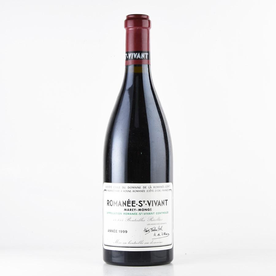[1999] ドメーヌ・ド・ラ・ロマネ・コンティ DRCロマネ・サン・ヴィヴァンフランス / ブルゴーニュ / 赤ワイン