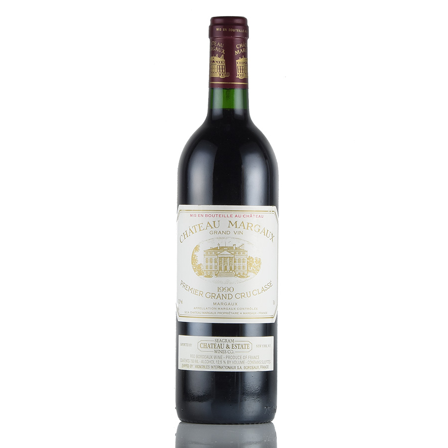 [1990] シャトー・マルゴーフランス / ボルドー / 赤ワイン