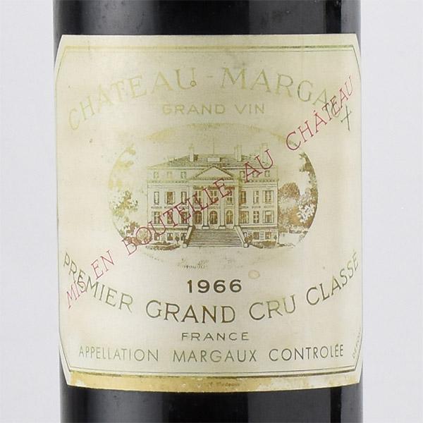 [1966] シャトー・マルゴー※キャップシール不良フランス / ボルドー / 赤ワイン[のこり1本]