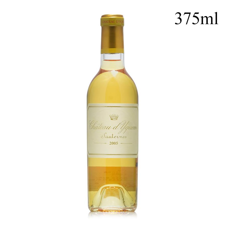 [2005] シャトー・ディケム ハーフ 375mlフランス / ボルドー / 白ワイン