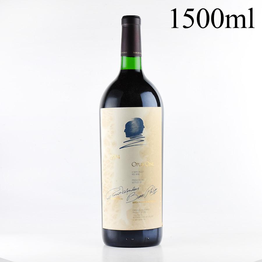 [1994] オーパス・ワン マグナム 1500ml※ラベル不良アメリカ / カリフォルニア / 赤ワイン[のこり1本]
