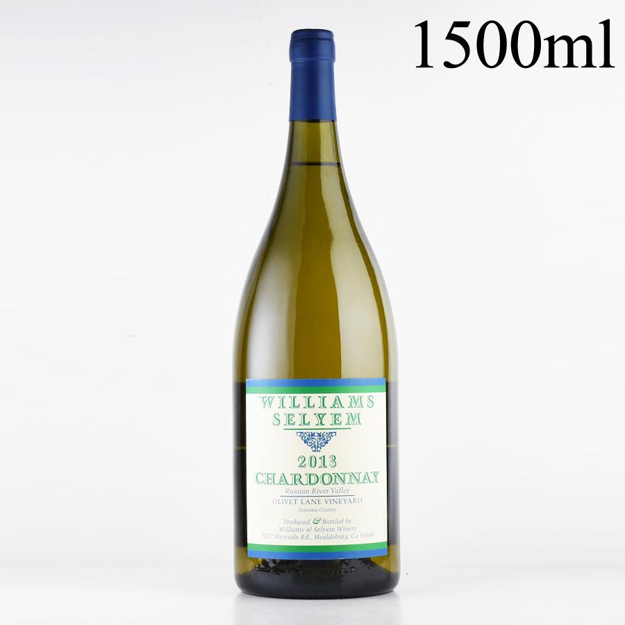 [2013] ウィリアムズ・セリエムシャルドネ オリヴェット・レーン マグナム 1500mlアメリカ / カリフォルニア / 白ワイン[のこり1本]