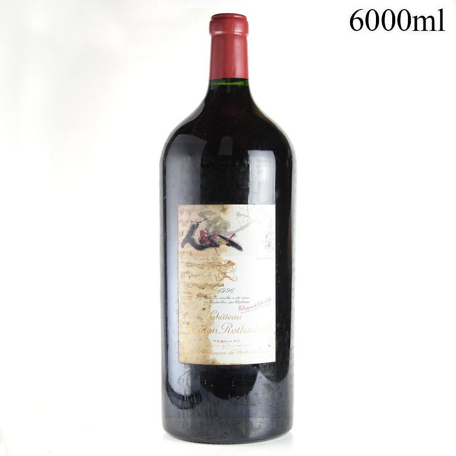 [1996] シャトー・ムートン・ロートシルト アンペリアル 6000ml ※液漏れ、ラベル汚れフランス / ボルドー / 赤ワイン[outlet][のこり1本]