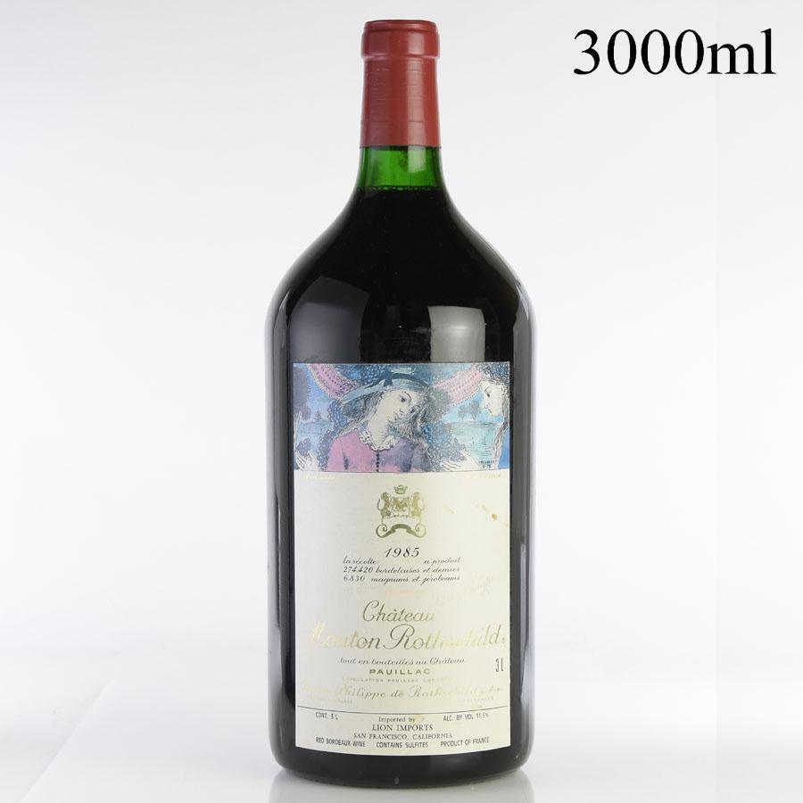 [1985] シャトー・ムートン・ロートシルト ダブルマグナム 3000ml ※液漏れフランス / ボルドー / 赤ワイン[outlet]