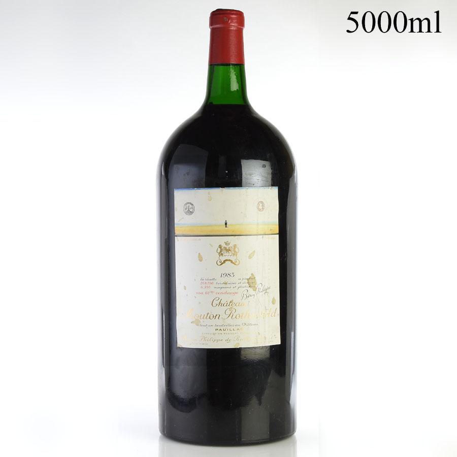 [1983] シャトー・ムートン・ロートシルト 5000ml※液漏れ、ラベル汚れフランス / ボルドー / 赤ワイン[outlet][のこり1本]