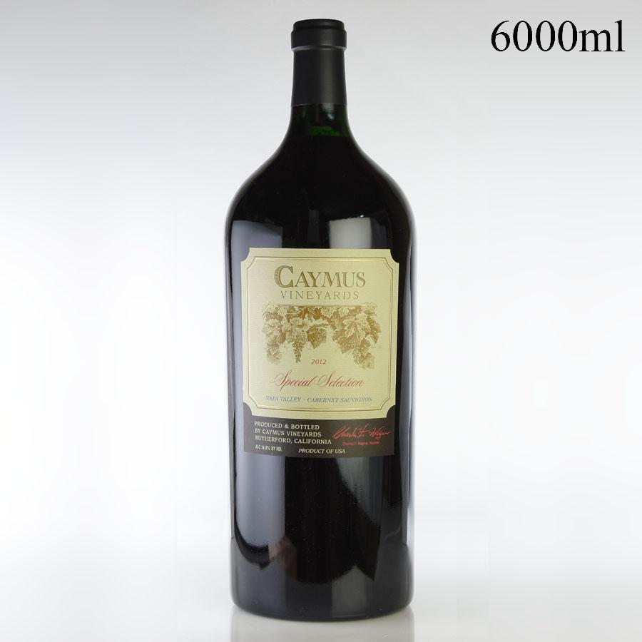 [2012] ケイマス スペシャル・セレクション カベルネ・ソーヴィニヨン 6000mlアメリカ / カリフォルニア / 赤ワイン[のこり1本]