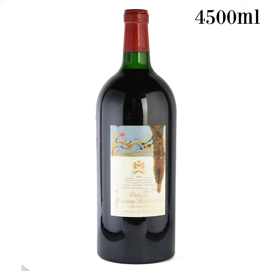 [1981] シャトー・ムートン・ロートシルト 4500ml※液漏れ、ラベル不良フランス/ボルドー/赤ワイン