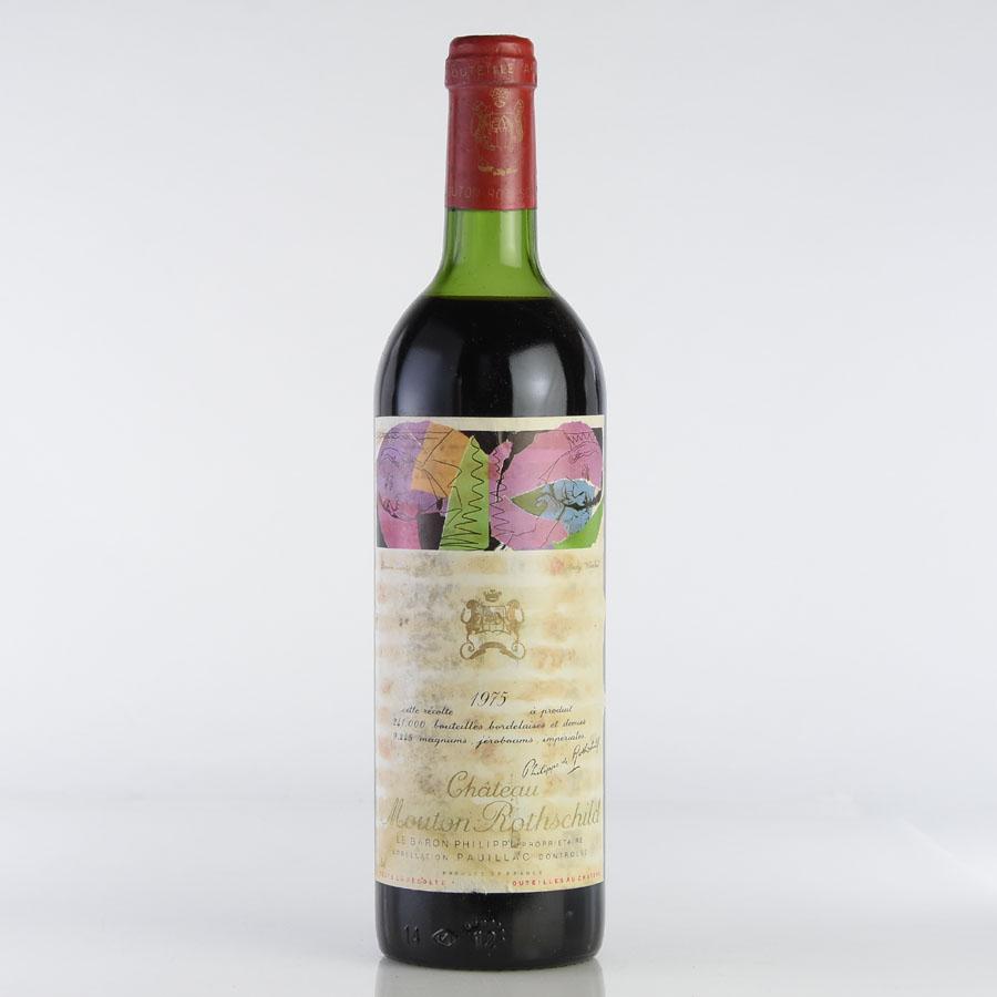 【新入荷★特別価格】[1975] シャトー・ムートン・ロートシルト※ラベル不良フランス / ボルドー / 赤ワイン