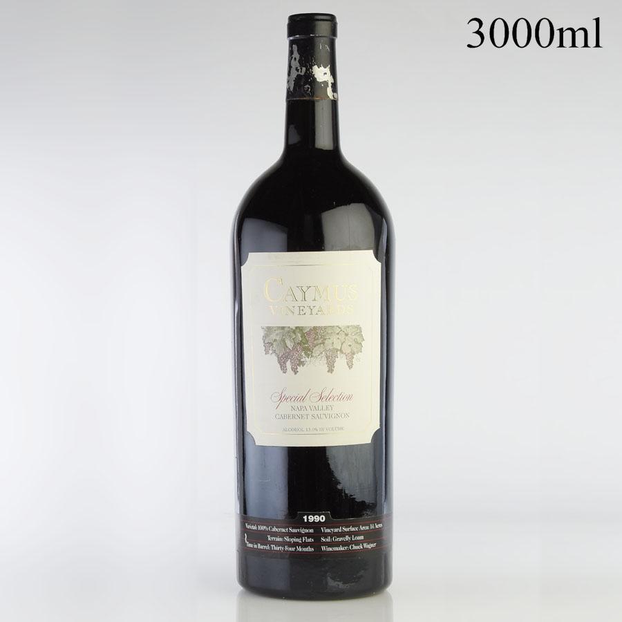 [1990] ケイマス スペシャル・セレクション カベルネ・ソーヴィニヨン ダブルマグナム 3000mlアメリカ / カリフォルニア / 赤ワイン[のこり1本]