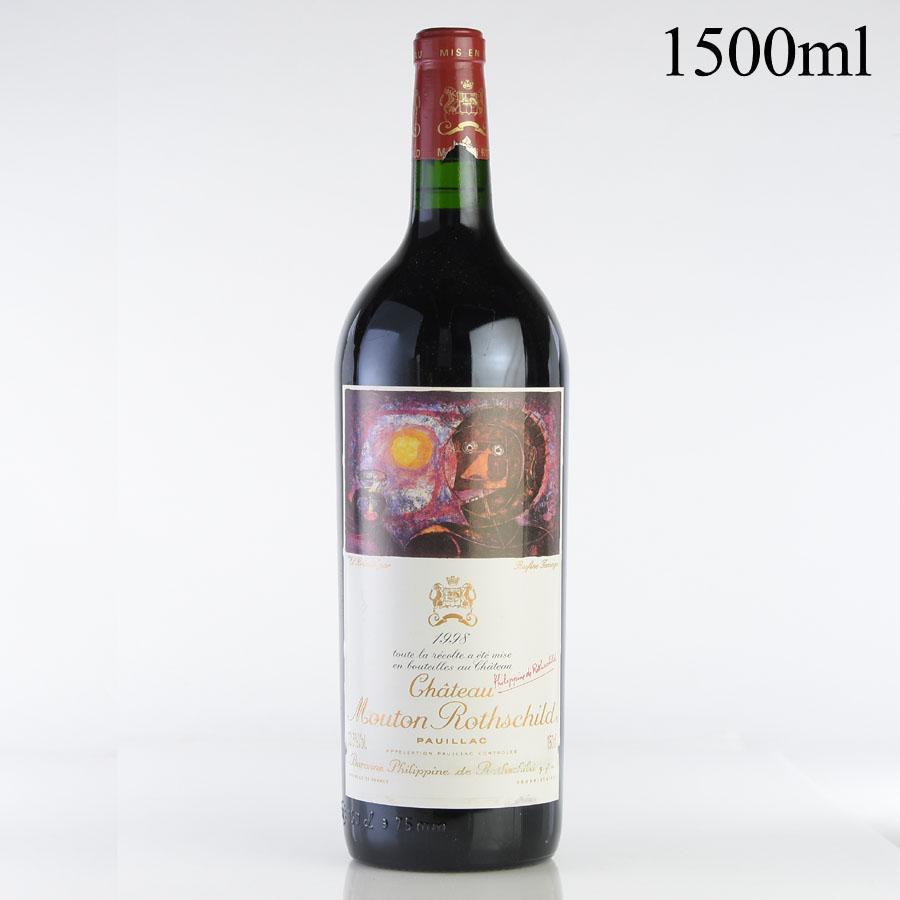 [1998] シャトー・ムートン・ロートシルト マグナム 1500ml ※キャップシール上部破損、ラベル擦れありフランス / ボルドー / 赤ワイン[のこり1本]