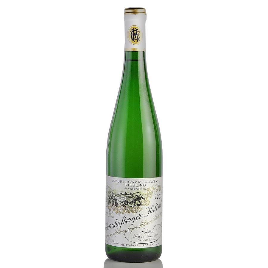 [2003] エゴン・ミュラー シャルツホーフベルガー・リースリング・カビネットドイツ / 白ワイン