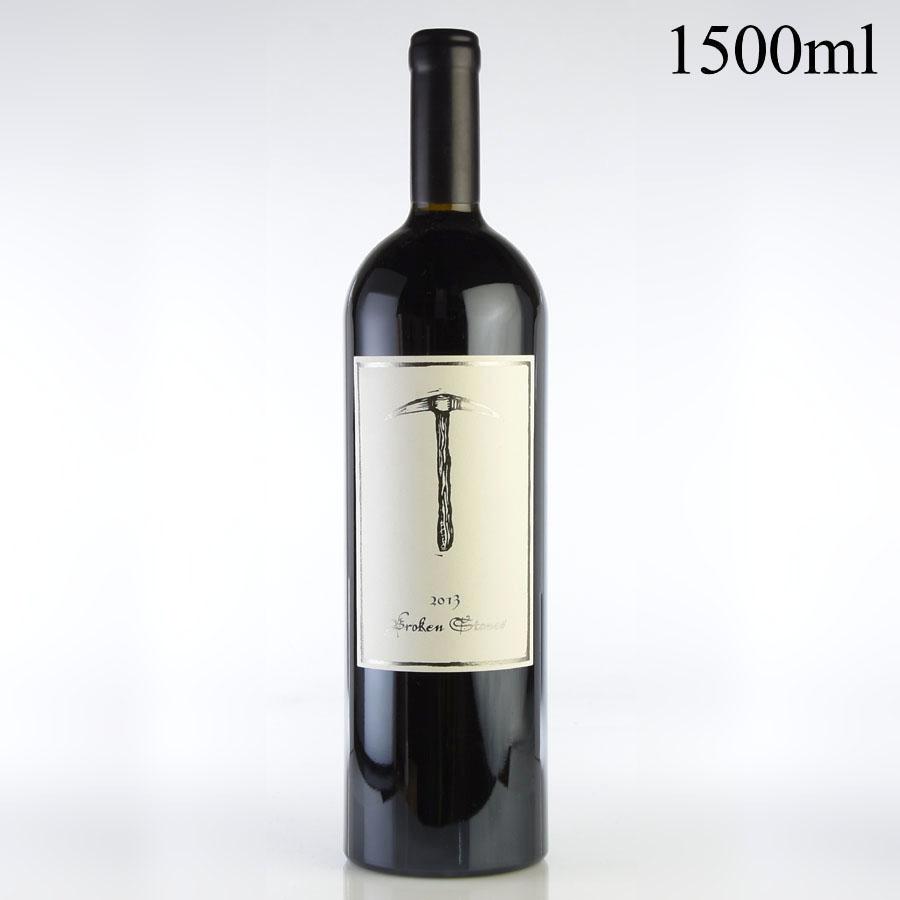 [2013] サクサム ブロークン・ストーンズ マグナム 1500mlアメリカ / カリフォルニア / 赤ワイン[のこり1本]