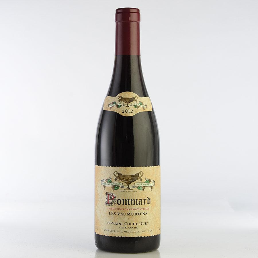 [2012] コシュ・デュリ ポマール レ・ヴォーミュリアンフランス / ブルゴーニュ / 赤ワイン
