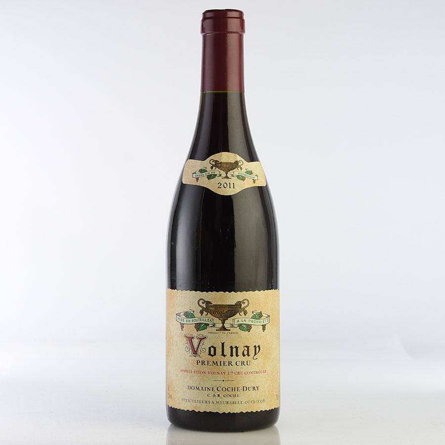 [2011] コシュ・デュリ ヴォルネイ プルミエ・クリュフランス / ブルゴーニュ / 赤ワイン