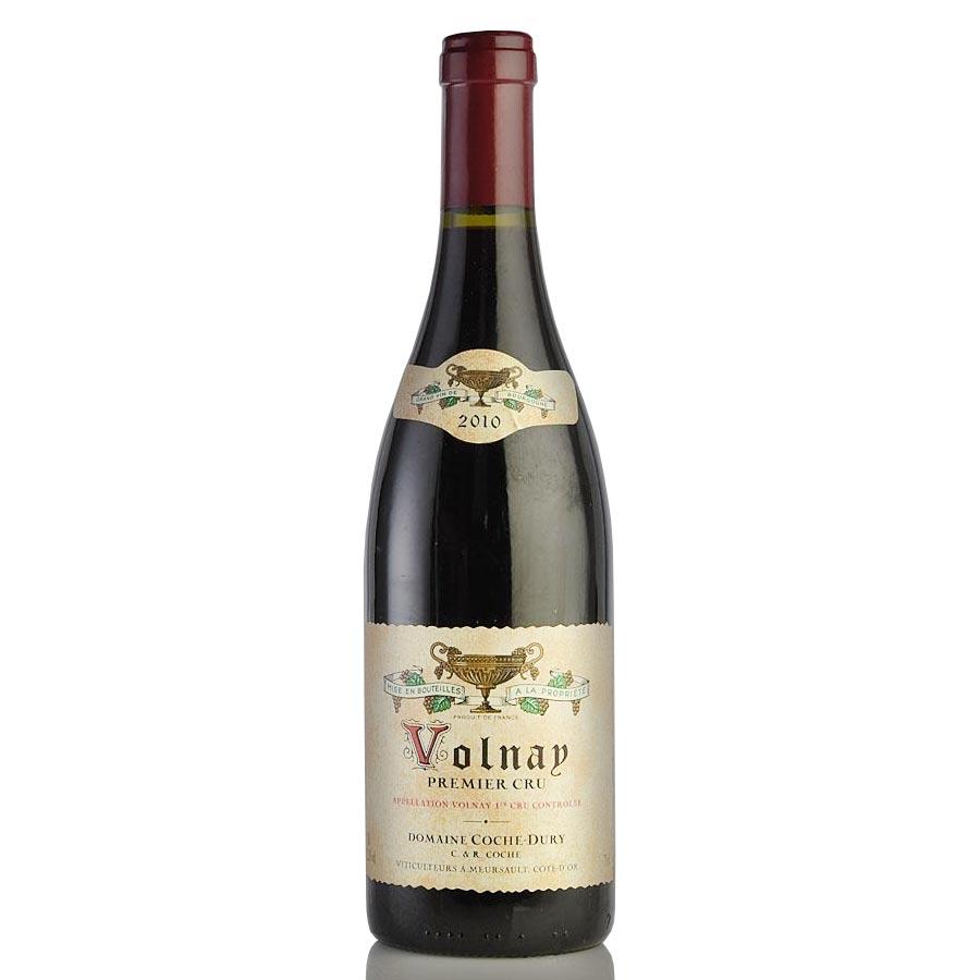 [2010] コシュ・デュリ ヴォルネイ プルミエ・クリュフランス / ブルゴーニュ / 赤ワイン