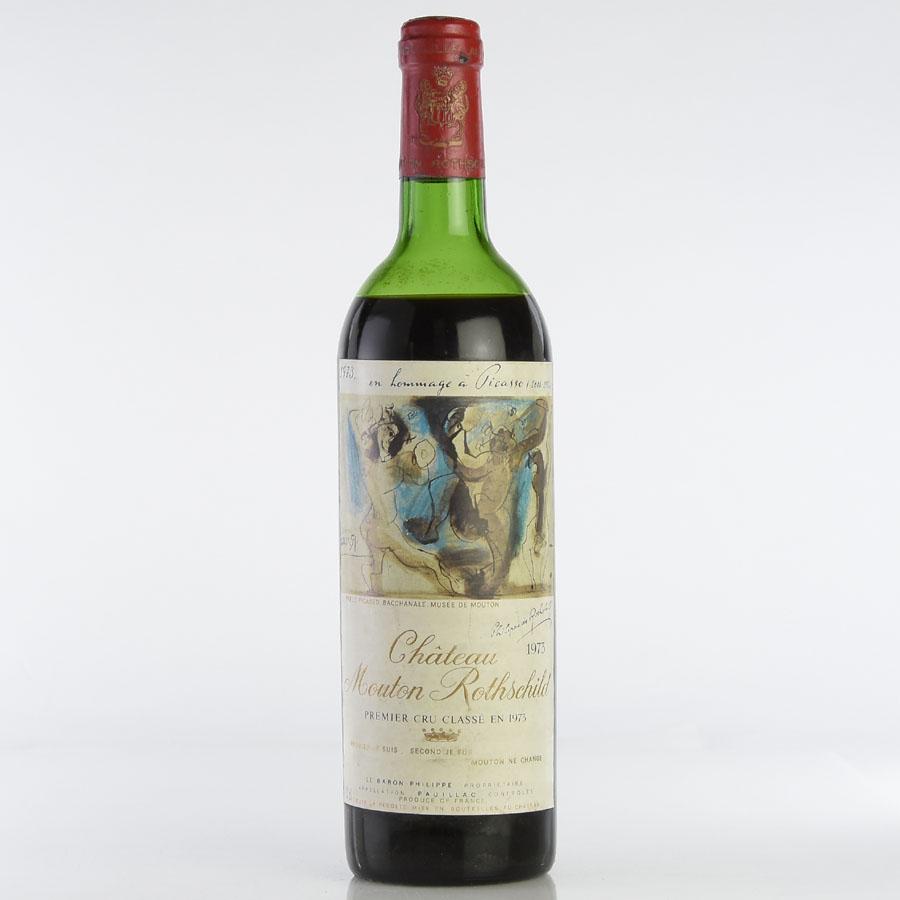 [1973] シャトー・ムートン・ロートシルト ※ラベル汚れありフランス / ボルドー / 赤ワイン[outlet][のこり1本]